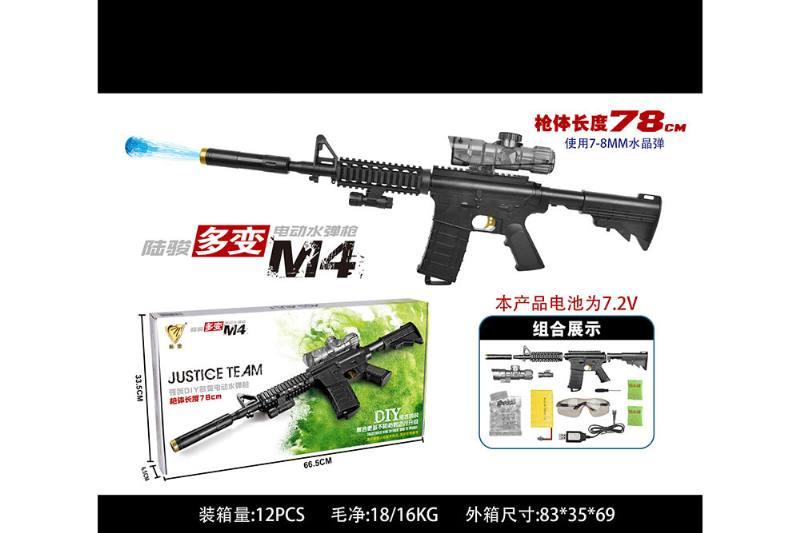 Toy gun water gun No.TA252574