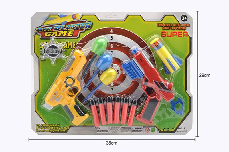 Safety and environmental protection soft bullet toy gun soft bullet gun setNo.TA256263