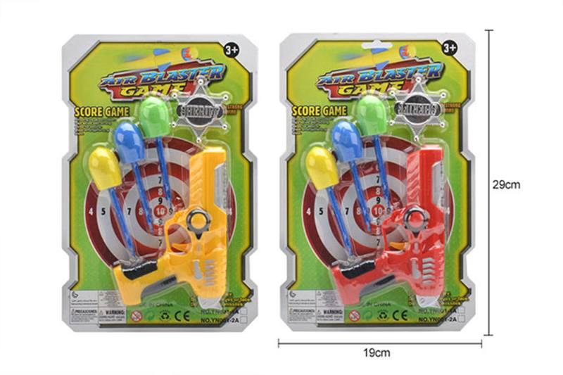 Safety and environmental protection soft bullet toy gun EVA bullet gunNo.TA256265