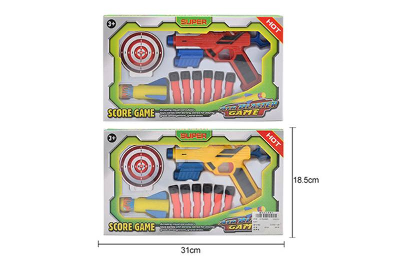 Safety and environmental protection soft bullet toy gunNo.TA256266