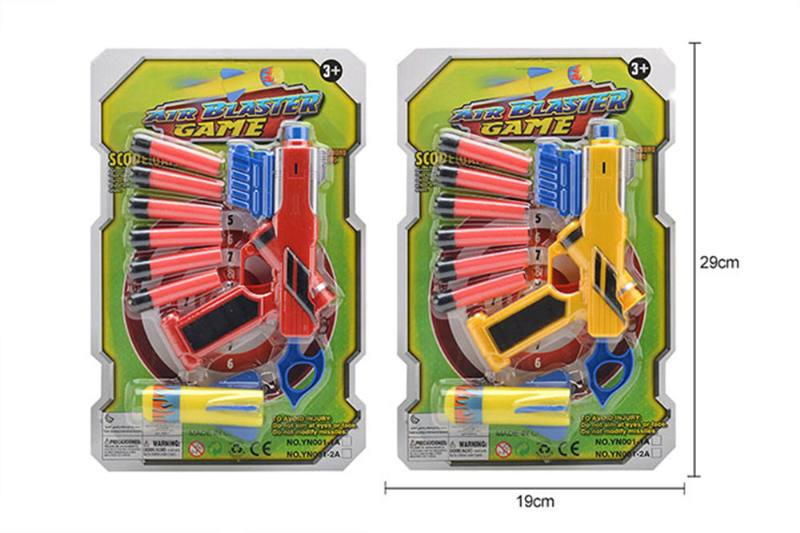 Safety and environmental protection soft bullet toy gunNo.TA256267