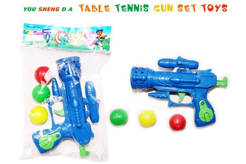 Toy Gun Ping Pong Gun No.TA237105