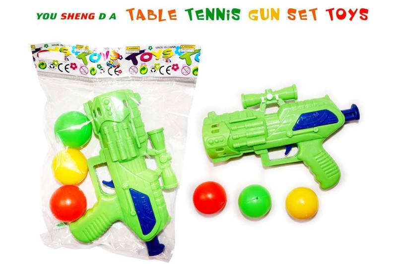 Toy Gun Ping Pong Gun No.TA237108