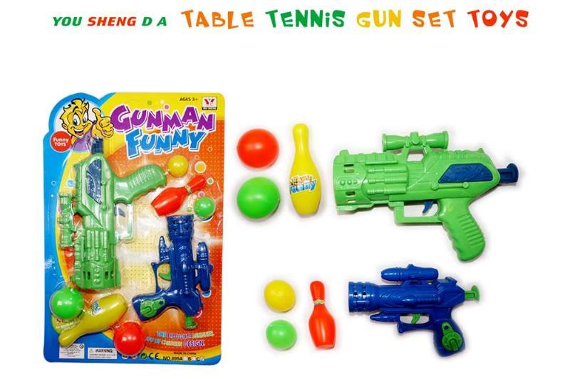 Toy Gun Ping Pong Gun No.TA237111
