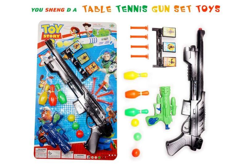 Toy Gun Ping Pong Gun No.TA237119