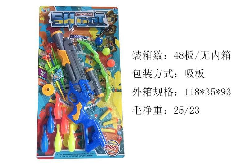 Toy Gun Galaxy Crew (English Ver.) No.TA237640