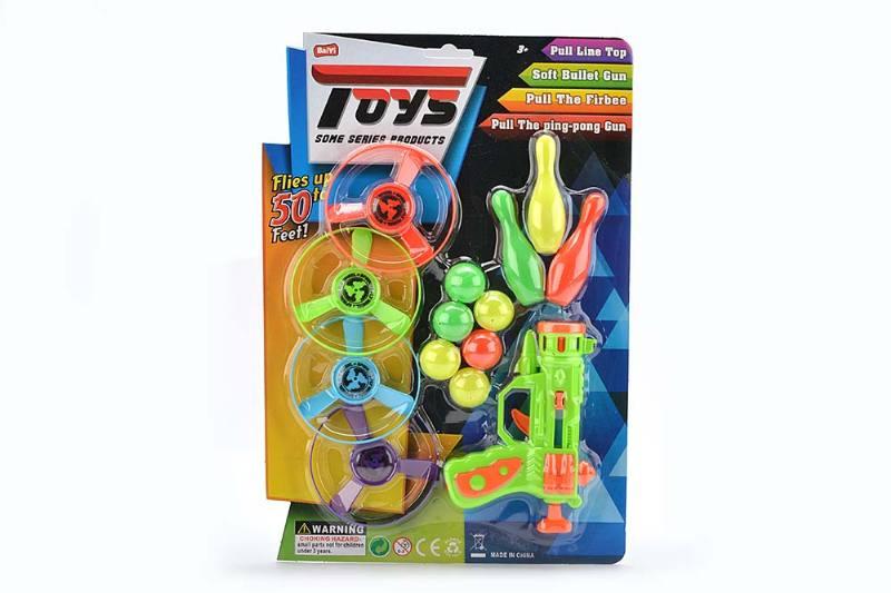 Toy gun 2 in 1 pull ping pong gun 4 flywheel bowling (no light) No.TA243148