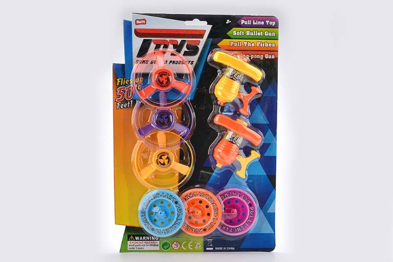 Toy gun 3 in 1 pull line hand gyro flywheel (both hands) (no light) No.TA243150