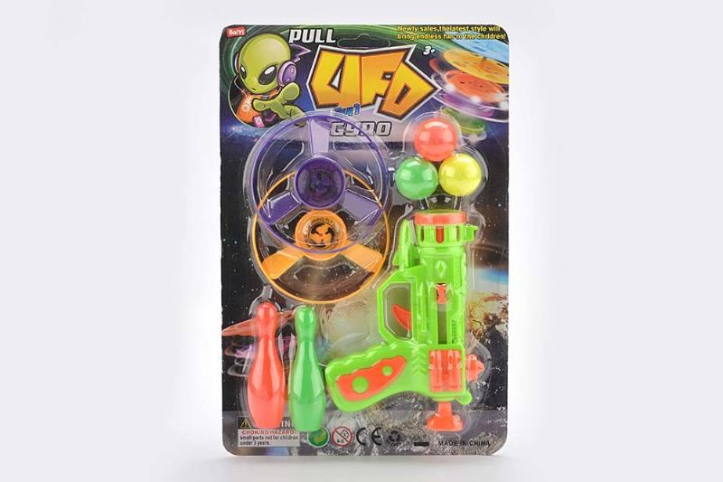 Toy gun 2 in 1 pull ping pong gun flywheel No.TA243160