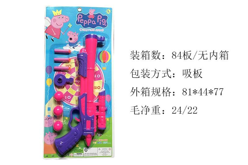 Toy Gun Table Tennis Gun (English Ver.) No.TA246819