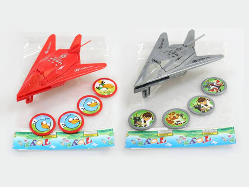 Catapult toy Launch aircraft (birds) No.TA109972