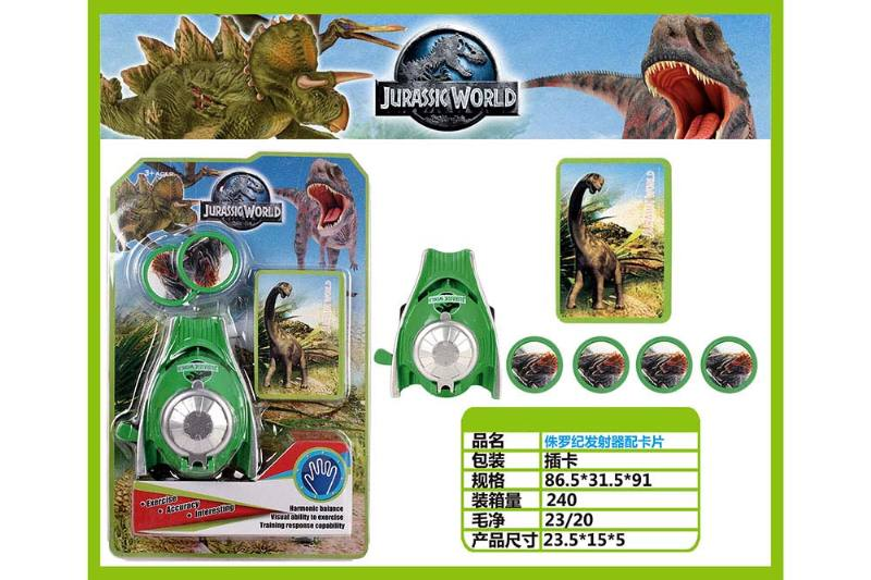 Launcher Toy Jurassic Launcher with Card No.TA246678