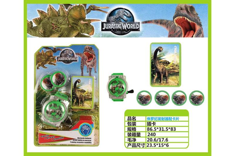 Launcher Toy Jurassic Launcher with Card No.TA246679