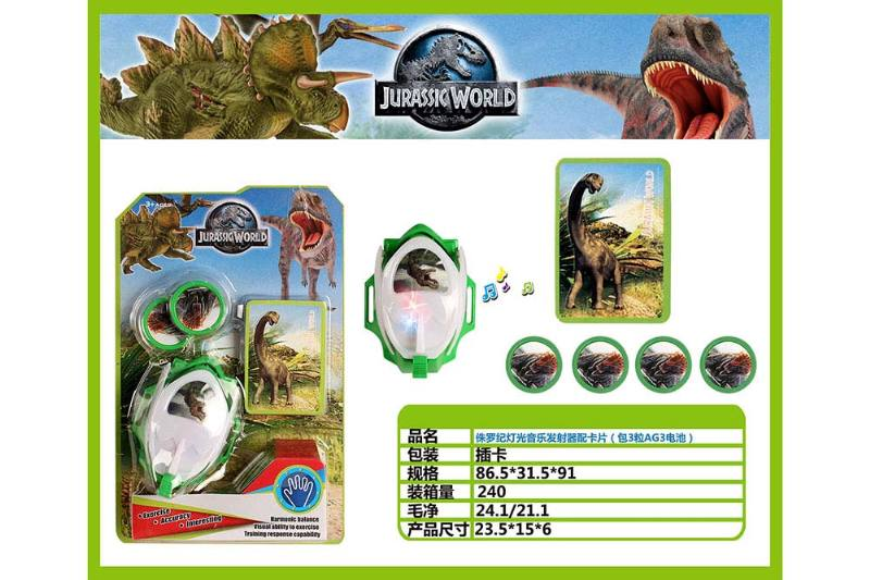 Transmitter toy Jurassic light music transmitter with card (included 3x AG3 batteries) No.TA246680