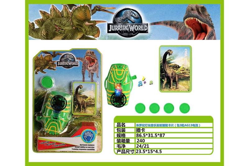 Launcher Jurassic Light Music Launcher with included 3x AG13 batteries No.TA246681