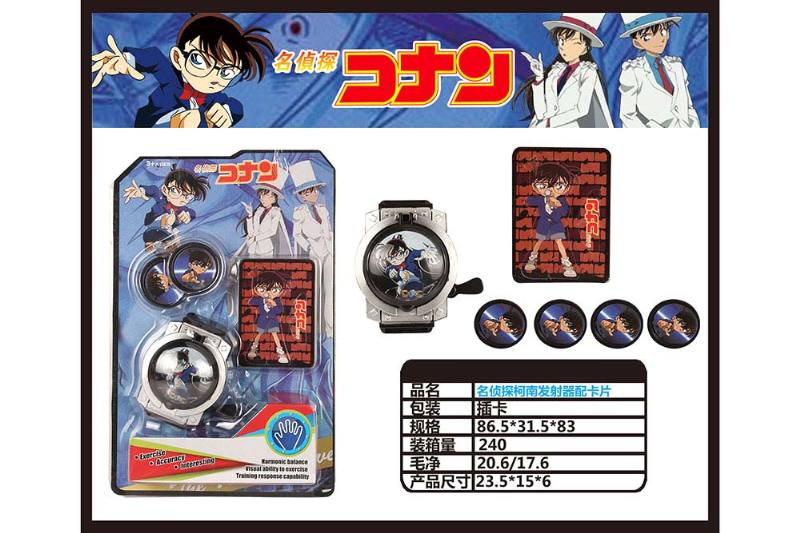 Launcher Detective Conan Launcher with card No.TA246684