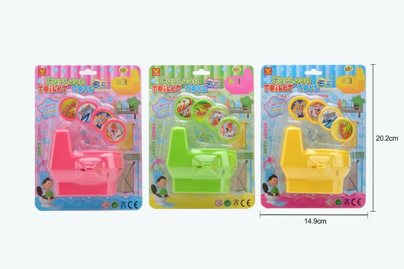 Catapult toy toilet launcher (pikachu pattern) No.TA252933