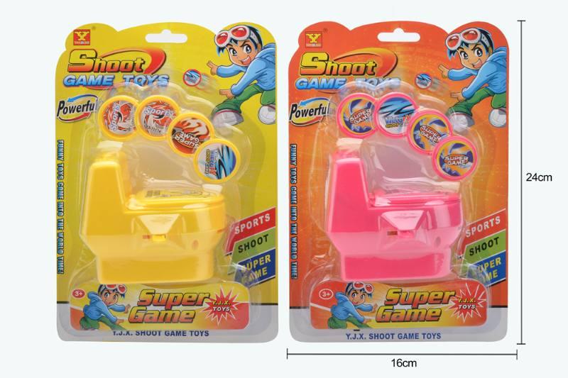 Catapult toy toilet launcher (general non-infringement pattern) No.TA252935