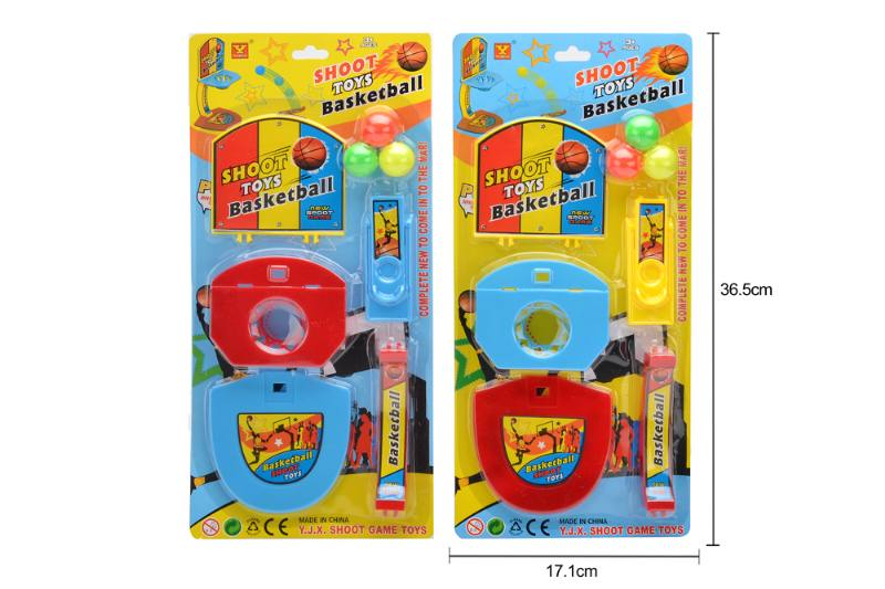 Catapult toy Universal pattern launch basketball board (with three balls) No.TA252938
