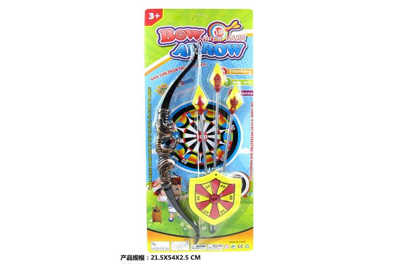 Shooting Arrows Toy Series Bow Arrow EVA No.TA243614