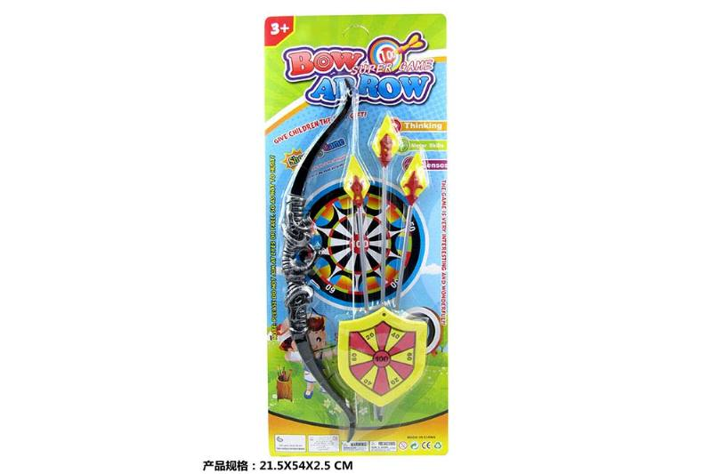 Shooting Arrows Toy Series Bow Arrow EVA No.TA243615