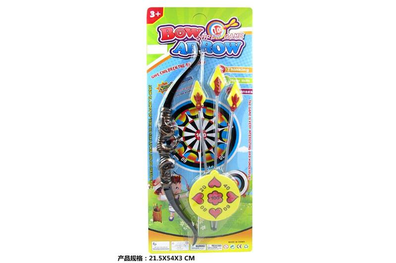 Shooting Arrows Toy Series Bow Arrow EVA No.TA243617