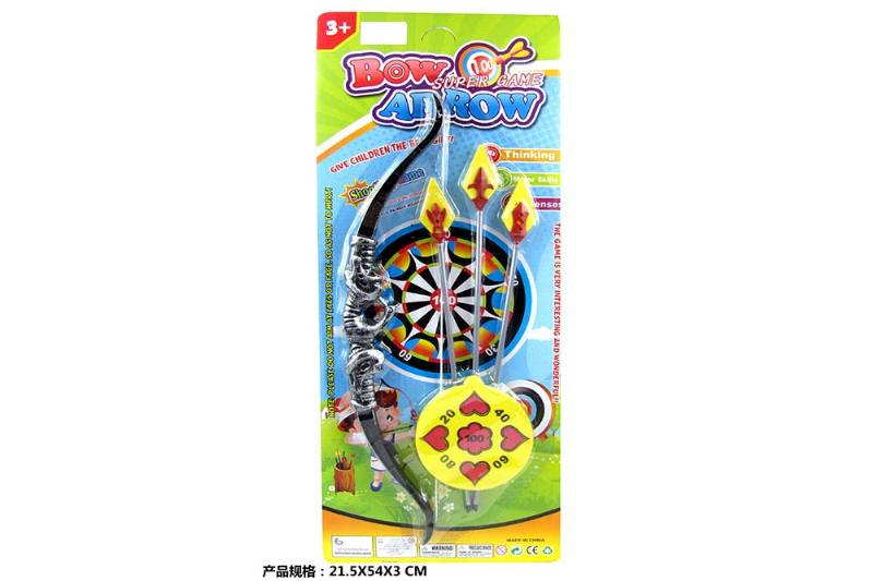 Shooting Arrows Toy Series Bow Arrow EVA No.TA243618