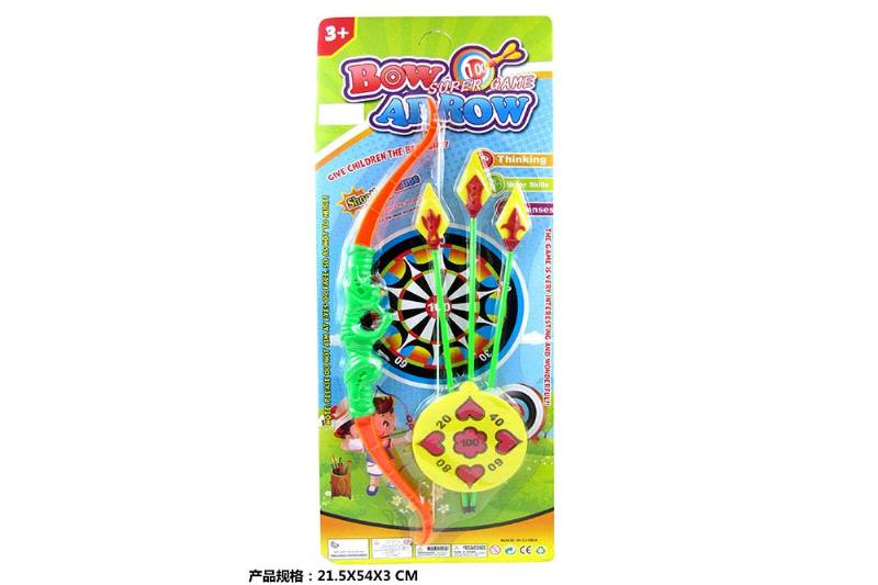 Shooting Arrows Toy Series Bow Arrow EVA No.TA243619
