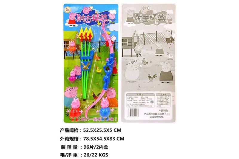 Shooting bow and arrow toy series No.TA243626