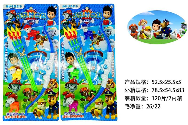 Shooting bow and arrow toy series Wang Wang shooting team No.TA243627