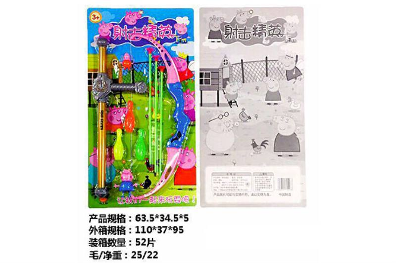 Shooting bow and arrow toy series No.TA243628