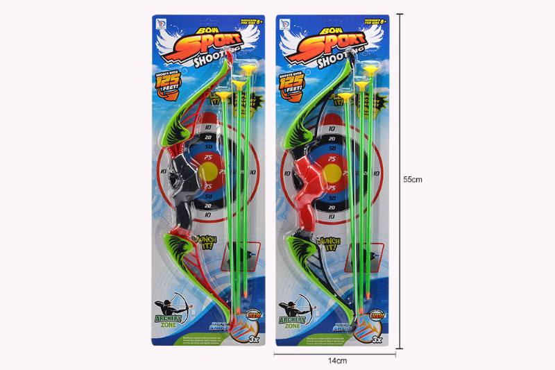 Military shooting toy bow and arrow boy bow and arrow toy No.TA254460