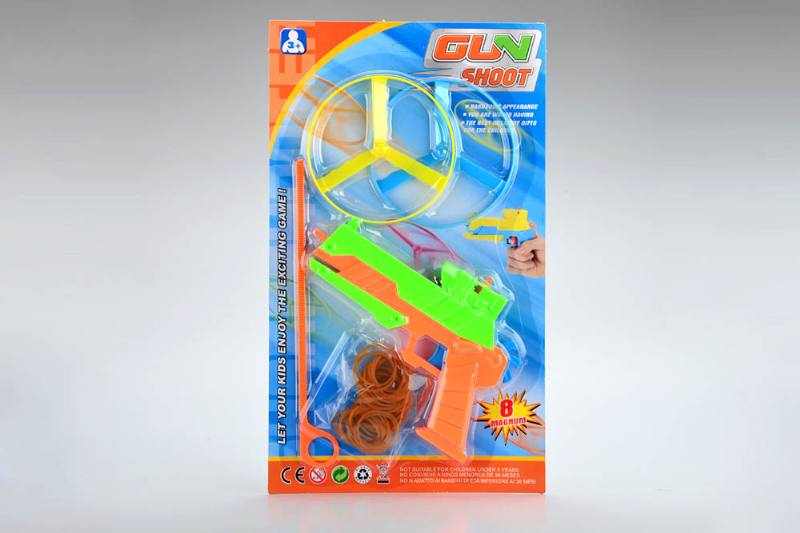 Military toy gun series EVA launcher No.TA187192