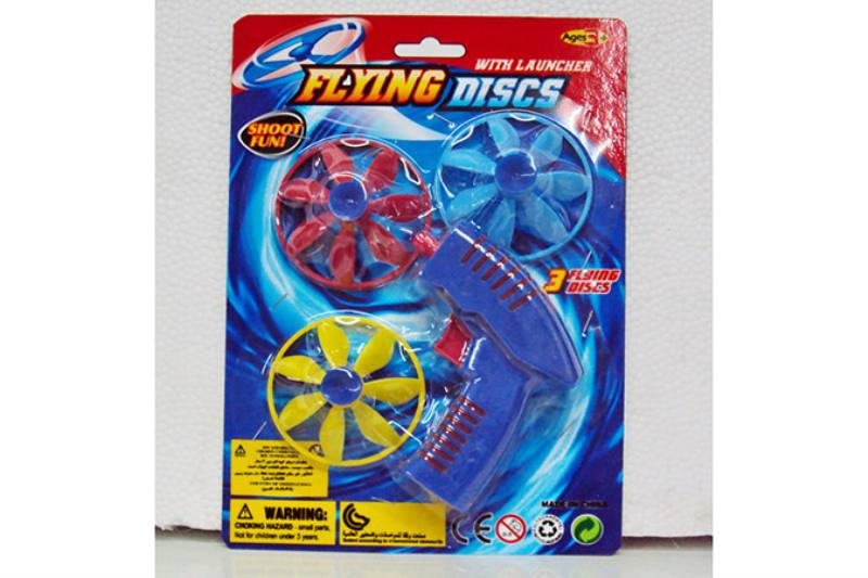UFO Toy Gun Series Suction Cup UFO Gun 1 Pack No.TA229788