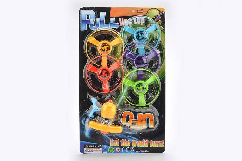 Frisbee toy gun series Pull 5 flywheels (no light) No.TA243156