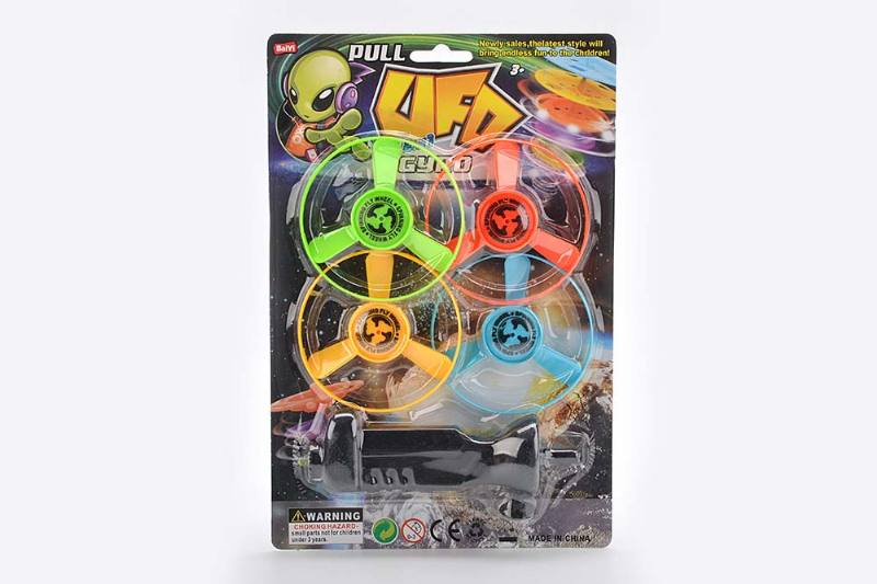 Frisbee toy gun series Pull 4 small UFO (without light) No.TA243161