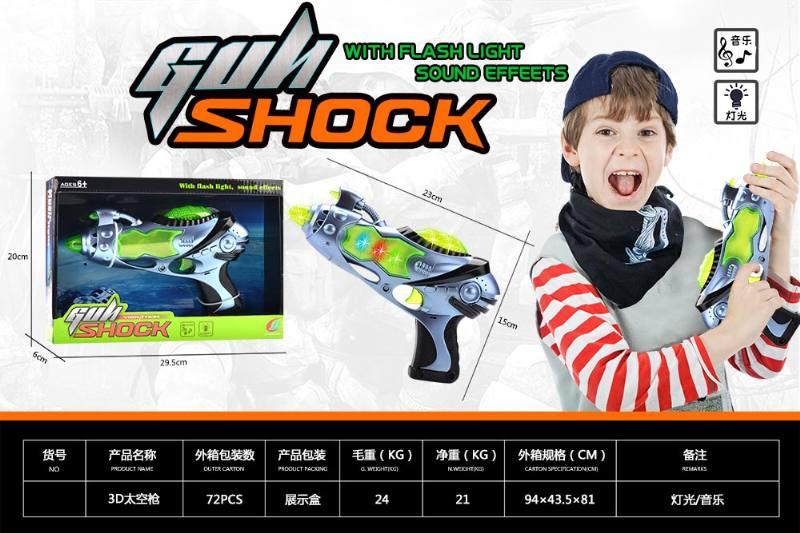 Gun Series 3D Space Gun No.TA227262