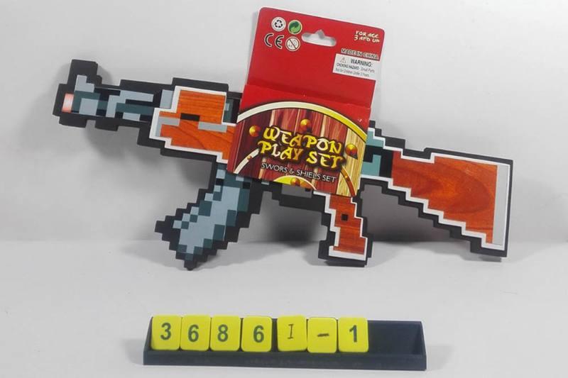 EVA Environmental Protection Toy Series EVA Gun No.TA229710
