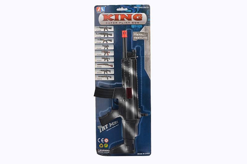 Military Gun Toys Series Flint Guns No.TA232637