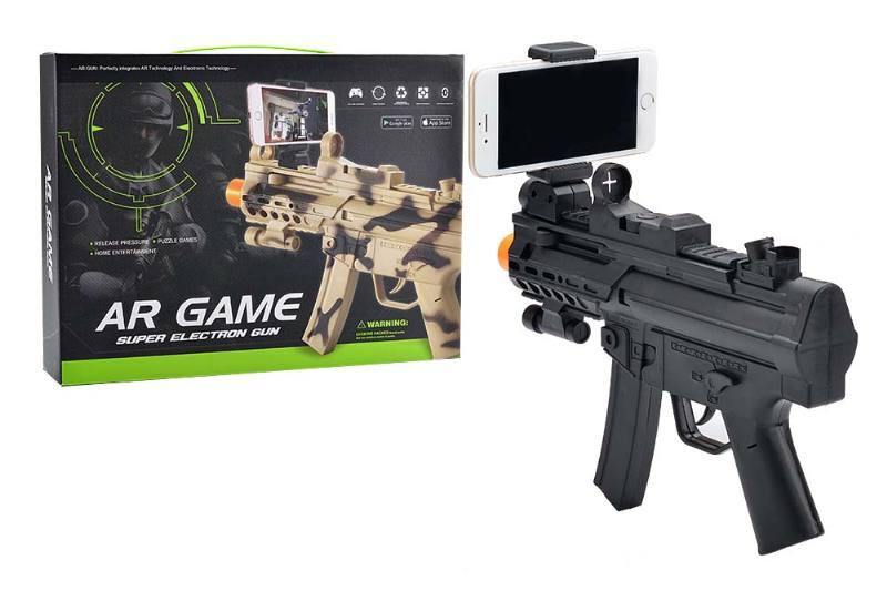 Gun Series AR Smart Gun No.TA236560
