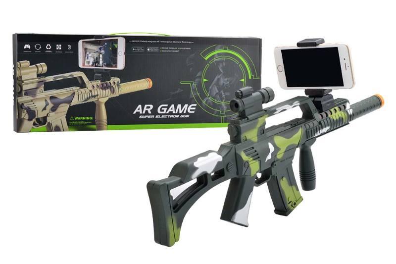 Gun Series AR Smart Gun No.TA236561