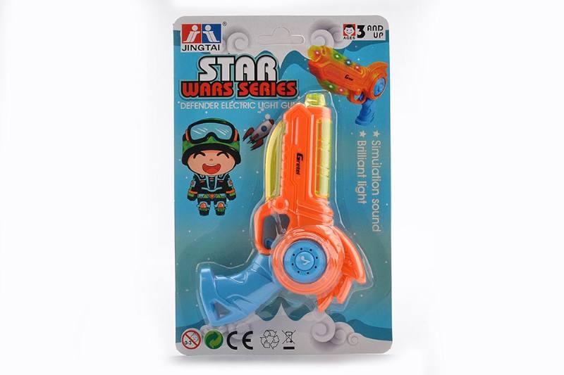 Gun Series Sonic Sound and Light Gun No.TA236783