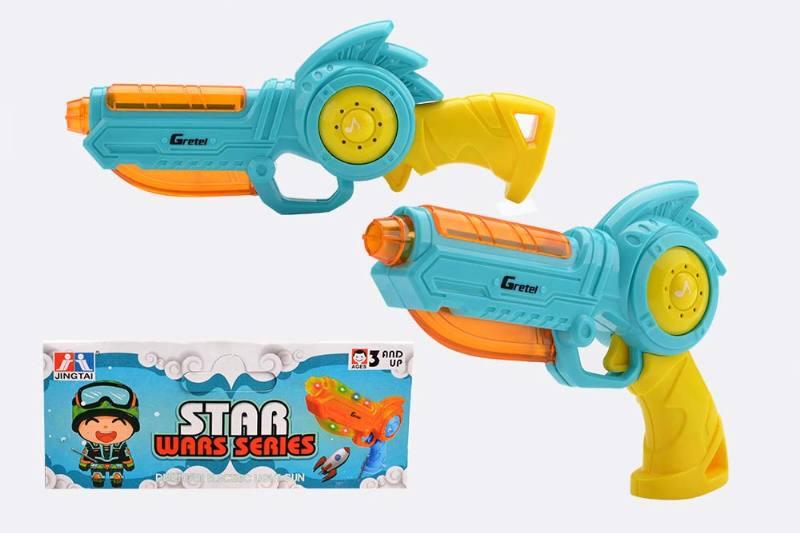 Gun Series Sonic Sound and Light Gun No.TA236784