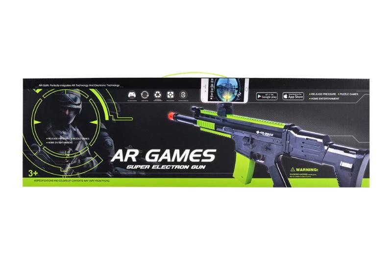 Gun Series AR Smart Gun No.TA242457