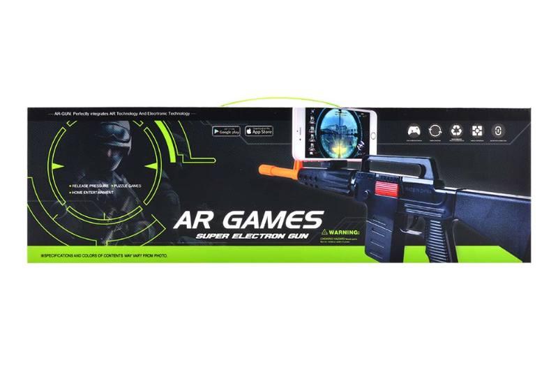 Gun Series AR Smart Gun No.TA242458