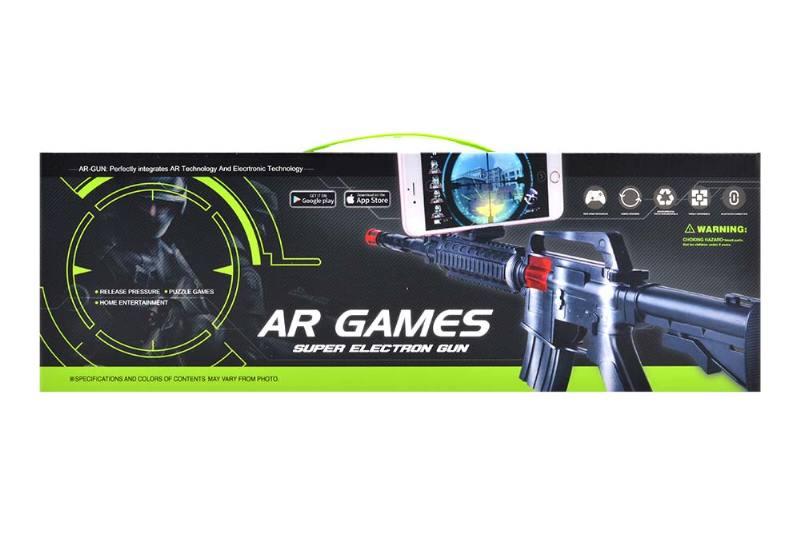 Gun Series AR Smart Gun No.TA242459