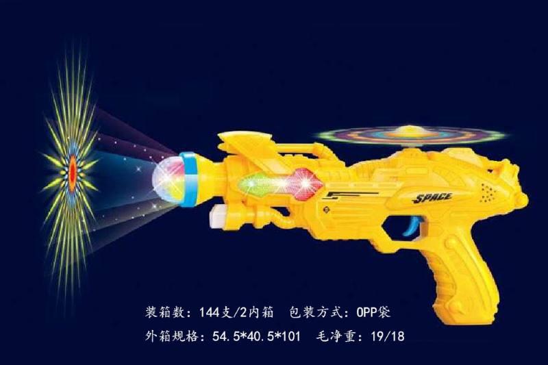 Flash Toy Gun Series Flash Music Space Gun Yellow/Blue No.TA246953