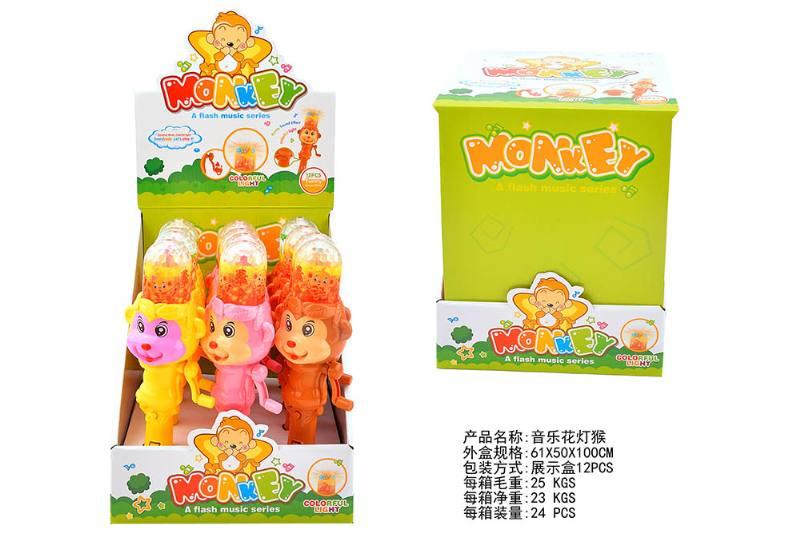 Flash Stick Toy Series Music Lantern Monkey 12PCS No.TA219719