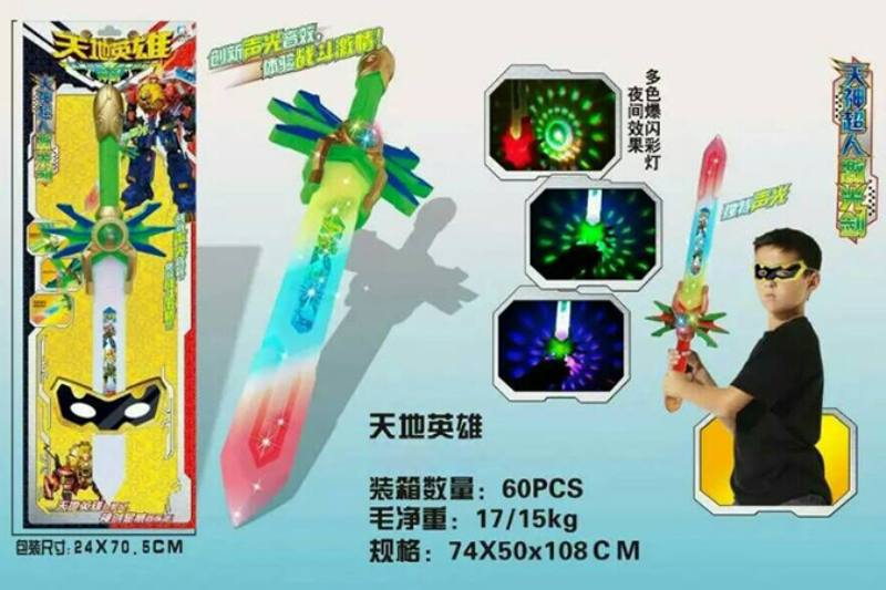 Flashing Sword Toy Series Heaven and Earth Heroes Superman Laser Sword No.TA222325