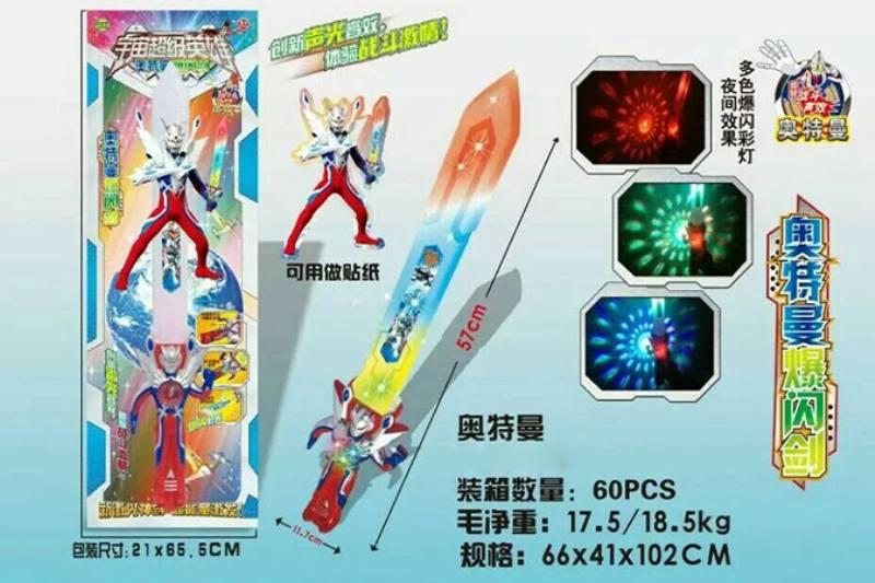 Flash Sword Toy Series Altman Flash Sword No.TA222326